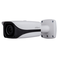 cctv_security_surveillance_camera_system_dahua_bullet_camera_2mp_4mp_6mp_12mp