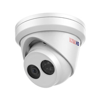 cctv_security_surveillance_camera_system_ultimohd_8mp_network_turret_camera