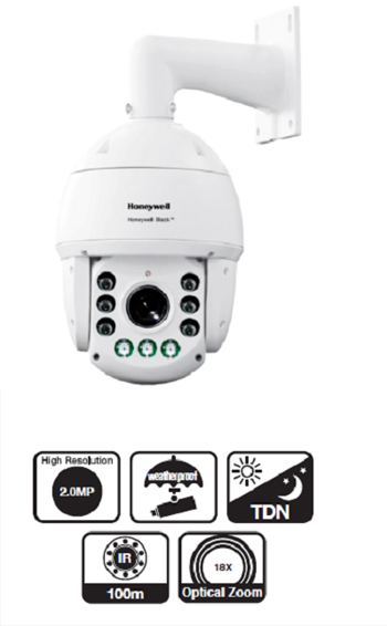 honeywell_black_cctv_security_surveillance_systems_bi18ww