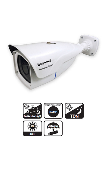 honeywell_black_cctv_security_surveillance_systems_biv_40_p