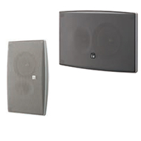 public_address_system_wall_mount_public_address